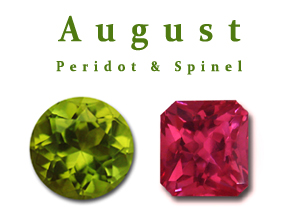 August-Birthstone.png